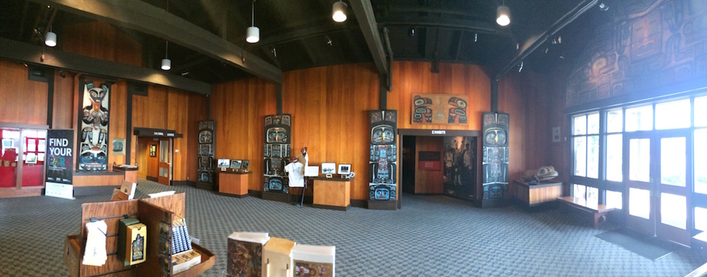 Pano view inside VC