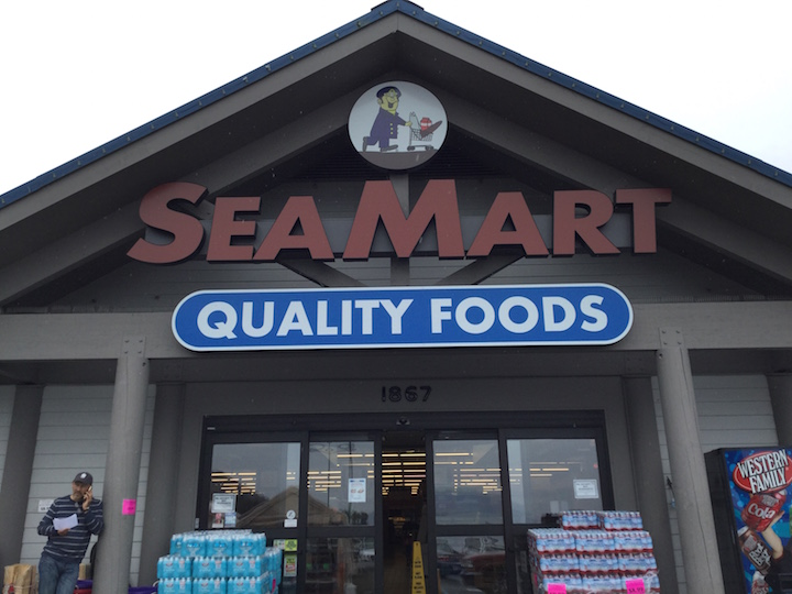 The big grocery_Sea Mart